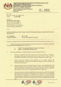 BT colour JKKP approval letter